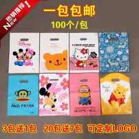 Gift bag / plastic bag 25*35 A pack of 100 Thickened Minnie