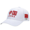 Sports cap 2XU Average size For men and women Summer 2020 Big eaves China cotton