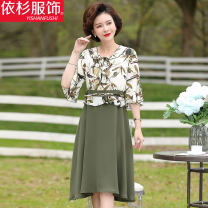 Middle aged and old women's wear Summer 2021 green XL [recommended 85-100 Jin], 2XL [recommended 100-115 Jin], 3XL [recommended 115-130 Jin], 4XL [recommended 130-145 Jin], 5XL [recommended 145-160 Jin], [collection and purchase first delivery], [freight insurance free try on] leisure time Dress thin