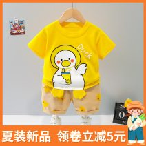 suit Home of fairy tales 73cm,80cm,90cm,100cm,110cm male summer leisure time Short sleeve + pants 2 pieces Thin money No model Socket nothing Cartoon animation cotton children Expression of love Class A Cotton 95% polyurethane elastic fiber (spandex) 5% Chinese Mainland