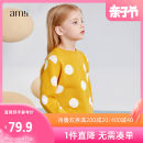 Sweater / sweater 110cm 120cm 130cm 140cm 150cm 160cm cotton female Orange red flower grey chicken yellow Fen pink orange red chicken yellow Amii leisure time There are models in the real shooting Socket routine Crew neck nothing Ordinary wool Dot Cotton 100% 2192TM0003 Class B Long sleeves