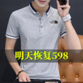 T-shirt Youth fashion Light gray, black, white, dark gray, black hld118, white hld118, light gray hld118, dark gray hld118, hld8638, black, hld8638, white, hld8638, light gray, hld8638, Navy, hld8638 group purchase special shot, contact customer service routine M,L,XL,2XL,3XL,4XL Short sleeve Lapel