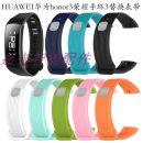 Smart Watch Bracelet / Wristband Praise Orange (glory 3 silicone) lime (glory 3 silicone) duck (glory 3 silicone) charging cable (bracelet 3 and band2 universal) white black pink sky blue dark blue