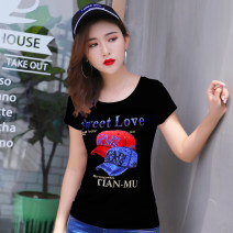 T-shirt S M L XL XXL 3XL Summer of 2018 Short sleeve Crew neck Self cultivation have cash less than that is registered in the accounts routine commute cotton 86% (inclusive) -95% (inclusive) 18-24 years old Korean version originality Cartoon animation Diamond inlay Pure e-commerce (online only)