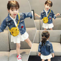 Plain coat Chih Han Tong Shang female 80cm,90cm,100cm,110cm,120cm,130cm Lip coat, Pocket Jeans coat, dog, rabbit, leopard print, smile, baby head, four pocket, letter, wing, love, crown, dog, little girl, mouse, hooded spring and autumn Korean version Single breasted routine nothing Cartoon animation