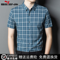 shirt Business gentleman Seven brand men's wear 165,170,175,180,185,190 Gray (2708), green (2708), gray (2711), blue (2711) routine Pointed collar (regular) Short sleeve standard Other leisure summer middle age Business Casual 2021 lattice No iron treatment cotton Button decoration Easy to wear