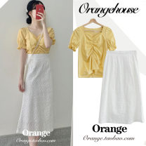 Fashion suit Summer 2020 S,M,L,XL White top, yellow top, white skirt 18-25 years old Other / other