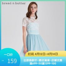 Dress Summer of 2019 Milky white P/160XS,0/165S,1/170M,2/175L Middle-skirt Two piece set Short sleeve Sweet Crew neck High waist other zipper other other Others 25-29 years old bread n butter 8SB0BNBDRSW305012 More than 95% polyester fiber Ruili