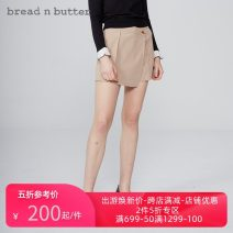 Casual pants Apricot P/160XS,0/165S,1/170M,2/175L Spring of 2019 shorts Straight pants High waist Sweet routine 25-29 years old 81% (inclusive) - 90% (inclusive) 9SB0BNBSHPW048083 bread n butter Asymmetry Ruili