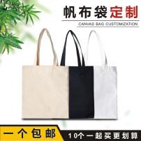 Bag The single shoulder bag canvas Small square bag brand new college in leisure time soft Exposure yes Solid color Double root Single shoulder nothing youth Vertical square Soft handle nothing Open your pocket