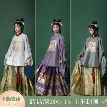Hanfu 96% and above White crew neck, purple crew neck, green crew neck, light beige horse face, Daizi horse face, Qiuxiang green horse face, adzuki bean red horse face, please read the details carefully S,M,L polyester fiber