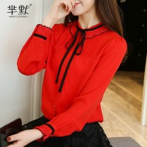 Lace / Chiffon Fall 2017 M,L,XL,2XL,3XL Long sleeves commute Socket singleton  easy Super short Crew neck Solid color Lotus leaf sleeve 25-29 years old Other / other Frenulum lady 96% and above polyester fiber