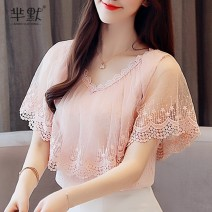 Lace / Chiffon Summer of 2018 Purple, blue, pink S. M, l, XL, 2XL, gift collection