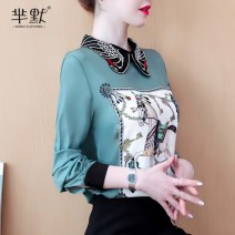 Lace / Chiffon Autumn 2020 White, green, yellow, collect and give gifts S,M,L,XL,2XL Long sleeves commute Socket singleton  easy Regular square neck other routine 71% (inclusive) - 80% (inclusive) silk