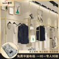 Clothing display rack Round tube column, round tube foot, side hanging, front hanging, single shot not for sale, please consult customer service for details clothing other suoyi Suoyi Official standard