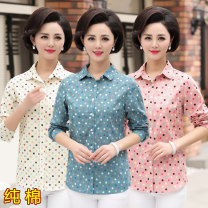 shirt Apricot, pink, light blue L,XL,2XL,3XL,4XL Spring of 2019 cotton 96% and above Long sleeves commute Regular Polo collar Single row multi button Dot 40-49 years old Straight cylinder Korean version printing