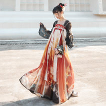 Hanfu 96% and above Cardigan, pleated skirt (4.5m) polyester fiber