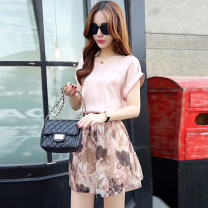 Dress Summer 2020 Pink S M L XL Mid length dress Two piece set Short sleeve commute Crew neck High waist Decor zipper A-line skirt 30-34 years old Wannpoty / Wabo Korean version More than 95% other Other 100% Pure e-commerce (online only)