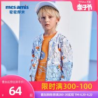 Plain coat Mesamis / momomi male 80cm 90cm 100cm 110cm 120cm 130cm White printing spring and autumn leisure time Zipper shirt There are models in the real shooting routine nothing Broken flowers cotton Crew neck 201BSH12 Cotton 95% polyurethane elastic fiber (spandex) 5% Spring 2020