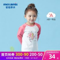 T-shirt Mesamis / momomi 80cm 90cm 100cm 110cm 120cm 130cm neutral spring and autumn Long sleeves Crew neck leisure time There are models in the real shooting Pure cotton (100% cotton content) Cartoon animation Cotton 100% Class B Spring 2020 Chinese Mainland