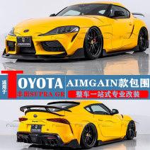 Surrounded by cars Olotdi / otedi Automobile modified parts carbon fibre Small encirclement Anterior lip + posterior lip