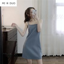 Dress Summer 2020 Suspender dress (adjustable buckle), same coat S,M,L Mid length dress singleton  Sleeveless commute square neck High waist Solid color Socket other routine camisole 18-24 years old Type H Korean version 51% (inclusive) - 70% (inclusive) polyester fiber