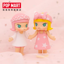 Doll / Ornament / hardware doll goods in stock Molly constellation 2 series Hong Kong Special Administrative Region Single blind box Kennyswork Molly 2