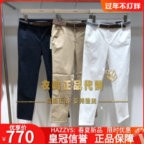 Casual pants White WT, beige Bi, dark blue NV 155/68A/36,160/72A/40,165/76A/44 Spring 2021 trousers Versatile routine 96% and above ATDSP01AP01 Hazzys cotton