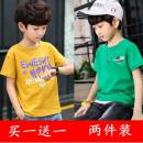 T-shirt White, green, yellow, light green, treasure blue, decor, dodge blue, white Other / other 110 for height 100 cm, 120 for height 110 cm, 130 for height 120 cm, 140 for height 130 cm, 150 for height 140 cm, 160 for height 150 cm, 170 for height 160 cm male summer leisure time nothing cotton