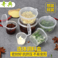 Disposable lunch box Chinese Mainland circular box 100 or more Plastic Self made pictures A wonderful book twenty billion one hundred and seventy million seven hundred and two thousand two hundred and ten