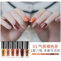 Nail color China no Normal specification Yulina / yulina Temperament naked color Barbie Pink Fresh Pinellia crystal flash daily basis show white bean sand color drunk beauty series elegant temperament black and white memory queen series Color Nail Polish Durability glossiness dryability Any skin type