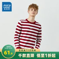 T-shirt / sweater JeansWest Youth fashion Light green 2710 red 2200 sapphire 2680 Black 2010 S M L XL XS XXL routine Socket Crew neck Long sleeves JV-01-191TB007 spring Slim fit 2020 Cotton 82% polyamide 18% leisure time Youthful vigor youth routine other Spring 2020 other other