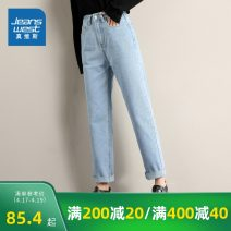 Jeans Autumn of 2019 26 27 28 29 30 Ninth pants Natural waist Straight pants routine 18-24 years old JeansWest Cotton 98% other 2% Pure e-commerce (online only)