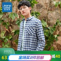shirt Youth fashion JeansWest S M L XL XS XXL XXXL Orange 2224 lake blue 2664 routine square neck Long sleeves Self cultivation Other leisure spring JW-11-131TB501 teenagers Cotton 100% Youthful vigor 2021 lattice Flannel (ground) Spring 2021 cotton More than 95%