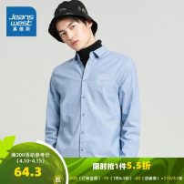 shirt Youth fashion JeansWest S M L XL XXL Lake blue 2661 deep brown 2931 routine square neck Long sleeves Self cultivation Other leisure autumn JW-03-131TB509 teenagers Cotton 100% Youthful vigor 2020 other oxford Autumn 2020 other cotton other Same model in shopping mall (sold online and offline)