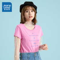 T-shirt A pink 8345, a dark yellow 8431, a green 8700, a color blue 8671, a white 8100 XS,S,M,L,XL,XXL,XXXL Summer 2020 Short sleeve Crew neck Straight cylinder Regular routine commute cotton 51% (inclusive) - 70% (inclusive) 18-24 years old Simplicity other JeansWest JW-564962 printing