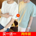 T-shirt Youth fashion thin S,M,L,XL,2XL,3XL Others Short sleeve Crew neck Super slim Other leisure summer youth routine tide other 2020 Solid color other Creative interest No iron treatment Non brand