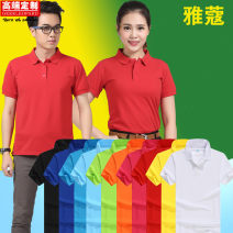T-shirt other routine M,L,XL,2XL,3XL [in: ] Short sleeve Crew neck easy Other leisure summer teenagers Solid color Socket other Customization / DIY Embossing