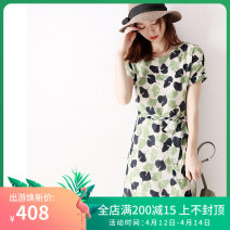 Dress Summer 2020 As shown in the figure S,M,L,XL Mid length dress singleton  Short sleeve Sweet Crew neck Broken flowers other other other Type H 31% (inclusive) - 50% (inclusive) Chiffon Mori