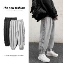 Casual pants Others Youth fashion Light grey, black S. M, l, XL, 2XL, 3XL, 4XL, 5XL, XS plus small routine trousers Other leisure easy Micro bomb spring Large size tide 2021 Medium low back Little feet Sports pants printing No iron treatment Solid color other