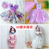 Doll / accessories 3, 4, 5, 6, 7, 8, 9, 10, 11, 12, 13, 14, 14 and above parts Other / other China currency other parts Fashion cloth other clothing