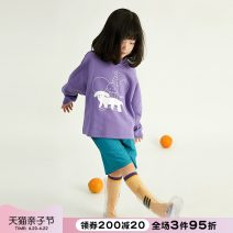 Sweater / sweater NNGZ Yellow green purple female 110cm 120cm 130cm 140cm 150cm 160cm 170cm spring and autumn nothing leisure time Socket routine There are models in the real shooting Cotton blended fabric Cartoon animation Cotton 85% polyethylene terephthalate (polyester) 15% BC211D902 Class B