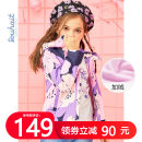 Windbreaker Macarone blue sweet dream Pink Lilac 105cm 110cm 120cm 130cm 140cm 150cm 160cm 170cm Souhait / water boy Women and men spring and autumn leisure time No detachable cap Zipper shirt Polyester 100% other polyester No belt SHOQGD28CC663 Class B Polyester 100% Autumn of 2019