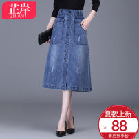 skirt Spring 2021 20/M 21/L 22/XL 23/2XL 24/3XL 25/4XL blue Mid length dress commute High waist A-line skirt Solid color Type A 35-39 years old ZA20A400201 91% (inclusive) - 95% (inclusive) Denim Zhian polyester fiber Korean version Other polyester 95% 5% Pure e-commerce (online only)