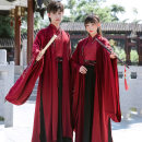 National costume / stage costume Winter 2020 Red big sleeve shirt + Red Top + black skirt, red big sleeve shirt, with Hanfu suit inside S,M,L,XL,XXL,XXXL,XXXXL,XXXXXL HF102 Remembering Su Xian 18-25 years old cotton 81% (inclusive) - 90% (inclusive)