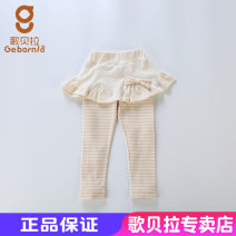 trousers female 66cm,73cm,80cm,90cm,100cm Light coffee stripe No season trousers No model Leather belt middle-waisted Natural colored cotton Don't open the crotch Class A