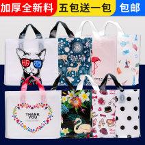Gift bag / plastic bag 50 in a bag