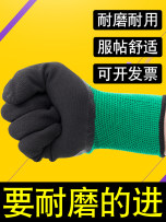 Protective gloves L so much that one cannot bear to part with it NBST-FPST