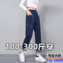 Women's large Spring 2021 Dark blue (collect baby first) 4XL (150-180 kg recommended), 5XL (180-210 kg recommended), 6xl (210-240 kg recommended), 7XL (240-270 kg recommended), 8xl (270-300 kg recommended) Jeans commute easy Nine point sleeve Solid color routine Denim routine 25-29 years old pocket