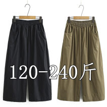 Casual pants Green, black XL,2XL,3XL,4XL,5XL Summer 2020 Wide leg pants Other styles 18-24 years old 51% (inclusive) - 70% (inclusive) Other / other other pocket